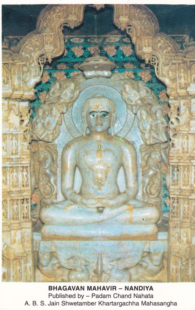 BhagavanMahavirNandiya