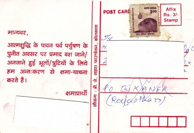 BhagavanMahavirNandiyaback