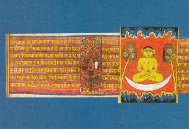 Jain Kalpa Sutra illustrated manuscript folio Jina
