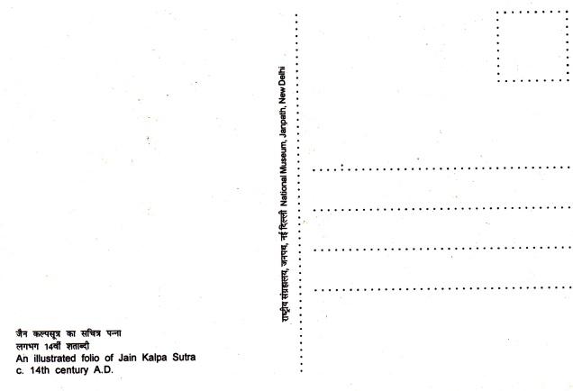 Jain Kalpa Sutra illustrated manuscript folio Jinaback