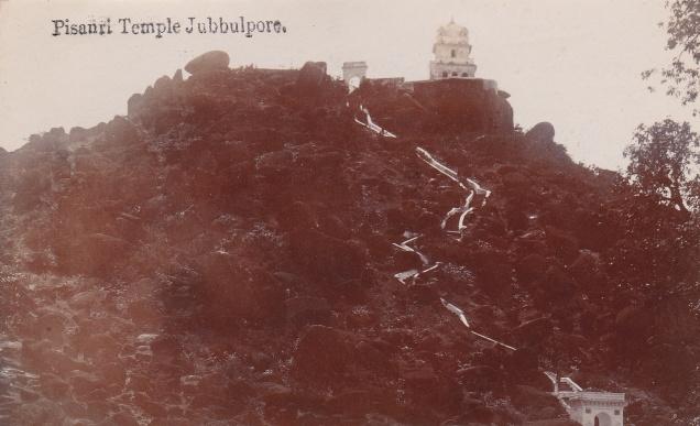 Pisanri Temple Jubbulpore