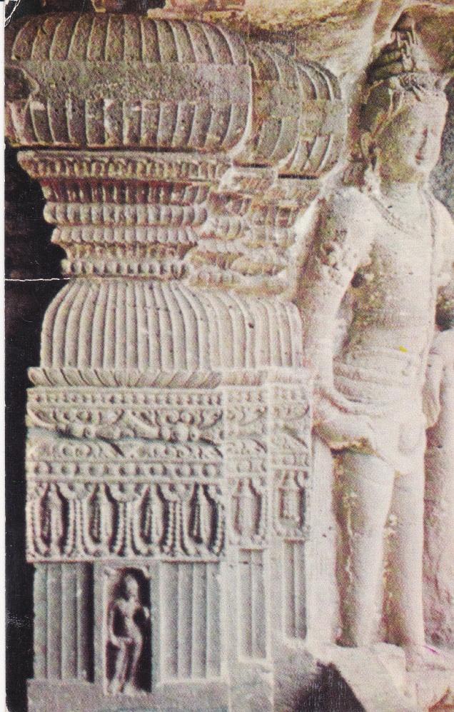 Ellora Jain Cave Indra Sabha Gatekeeper