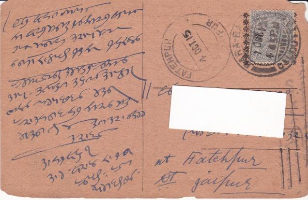 Jain Merchant Paryushanabback