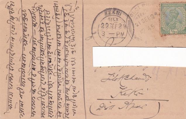 Jain Merchant Paryushanaeback