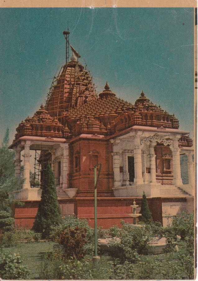 Jain Temple Rajgir