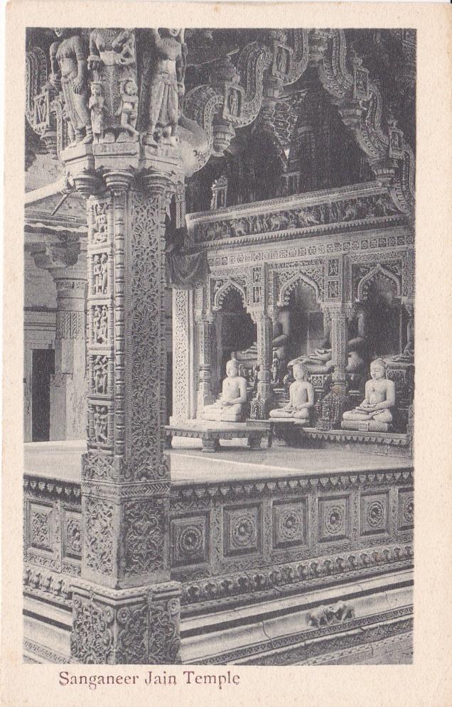 Sanganeer Jain Temple