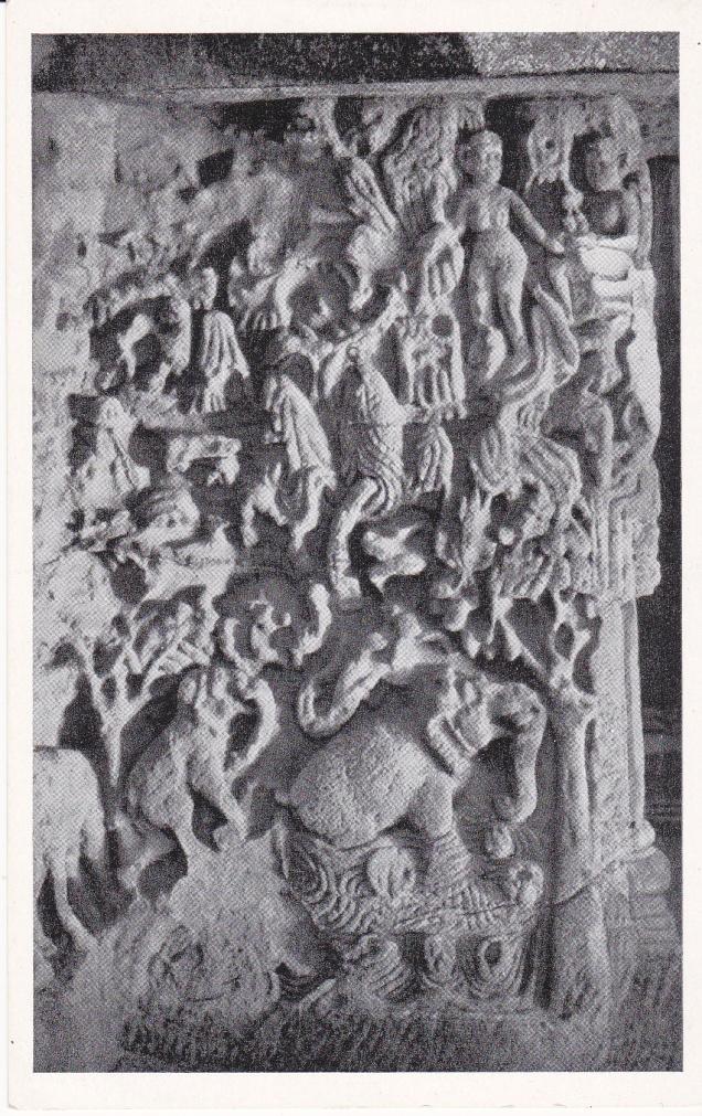 Udayagiri Jain Cave 1 Rani Gumpha