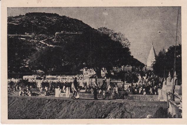 Vaibhara Hill Rajgir