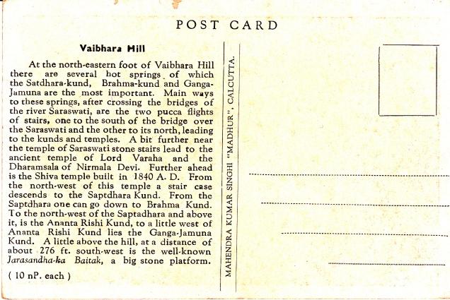 Vaibhara Hill Rajgirback
