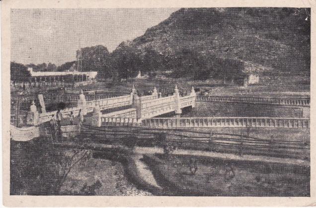 Vipulagiri Jain hill Rajgir