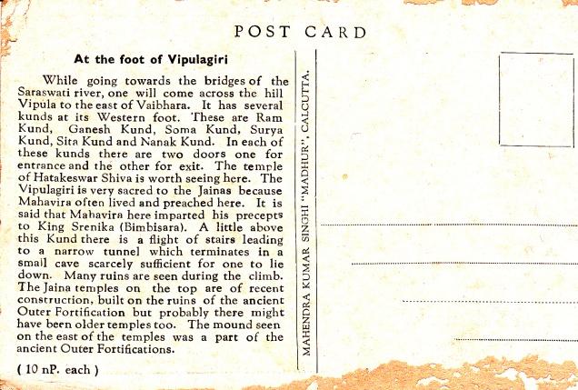 Vipulagiri Jain hill Rajgirback
