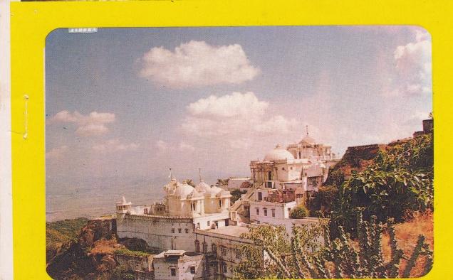 Achalgrah Jain Temple