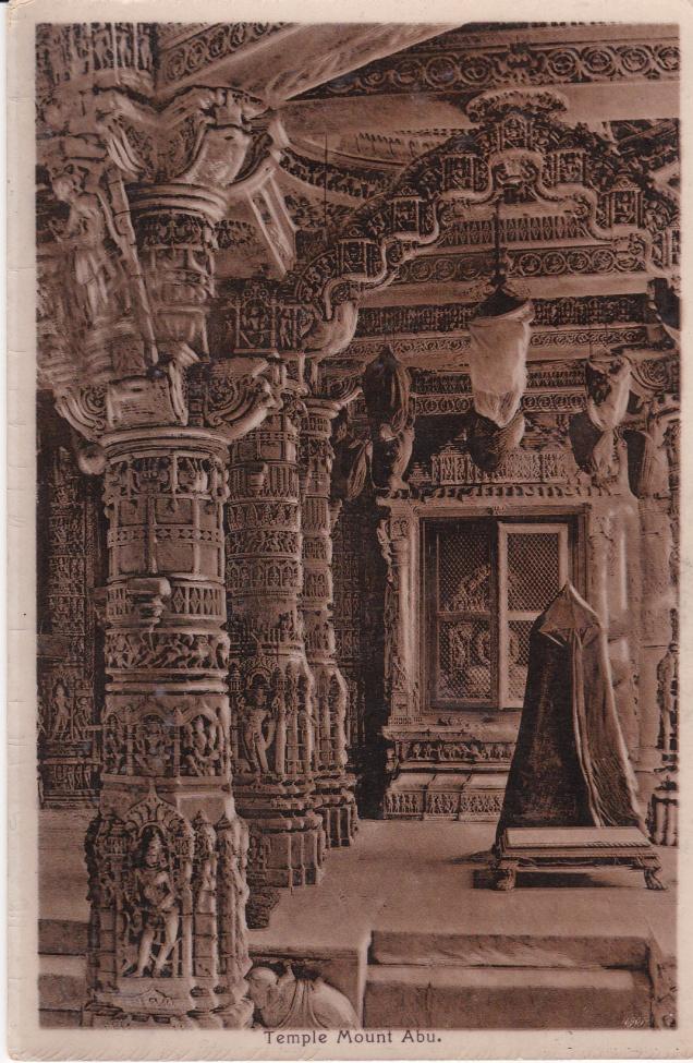 Jain Temple Mount Abu