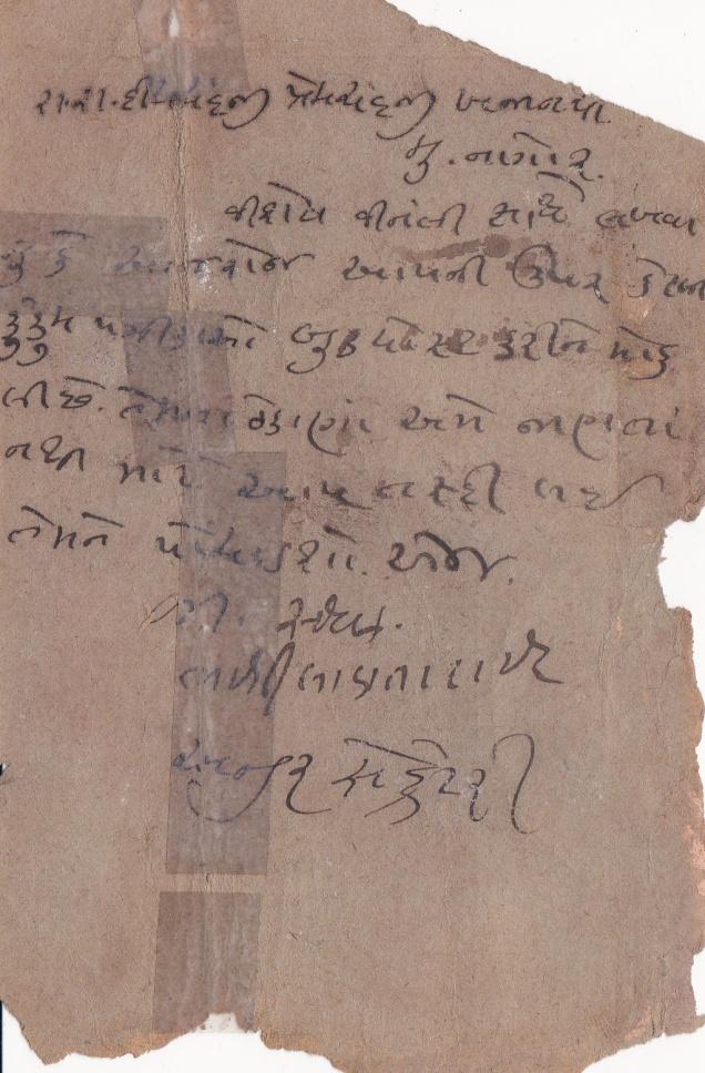 Jain Svetambara Conference Crestback