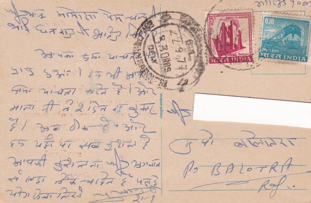 Kshama Parv Jain Monk Muni Almsback
