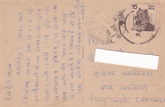 Kshama Parv Jain Monk Muni Renunciationback