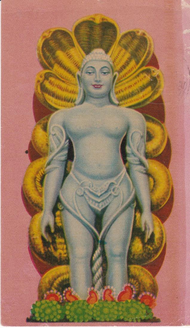 Parshva Samvatsari Greeting
