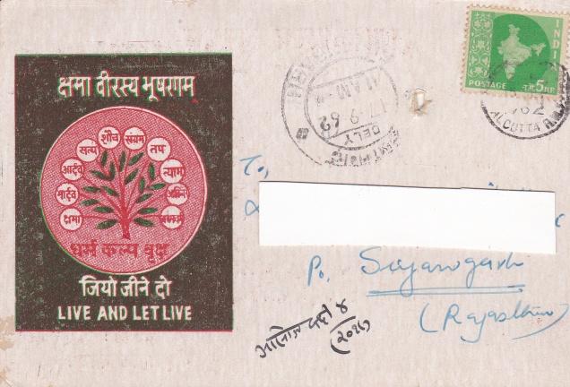 Live and Let Live Forgiveness Samvatsari