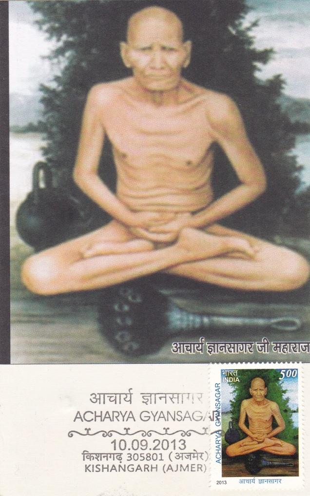Jain Monk Acharya Gyansagar Jnanasagar