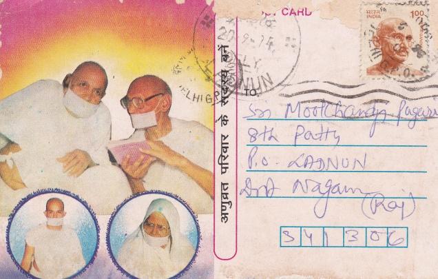 Jain Terapanthi Monk Acharya Mahapragya
