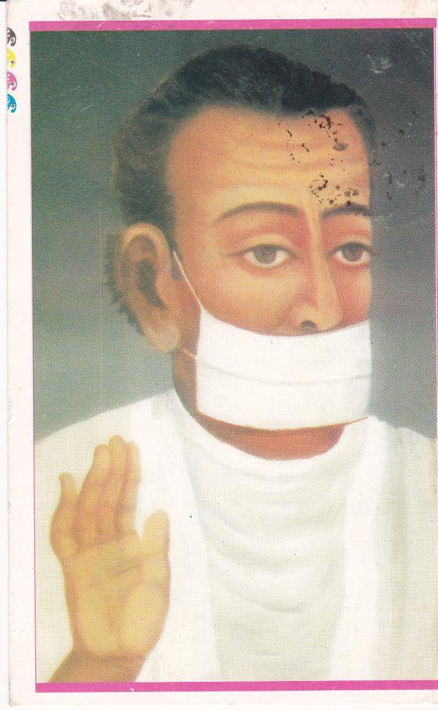 Jain Terapanthi Monk Mahaprajna