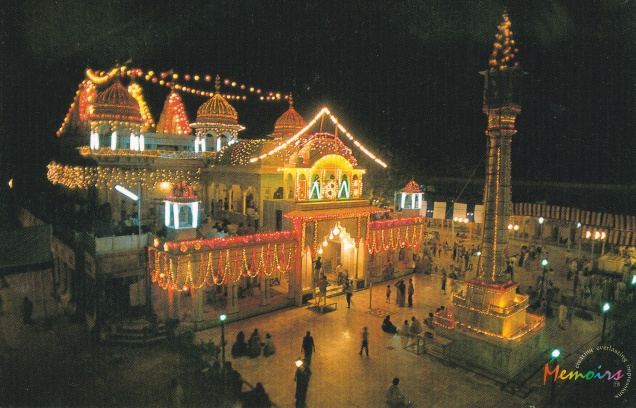 Shree Mahaveerji temple Rajasthan
