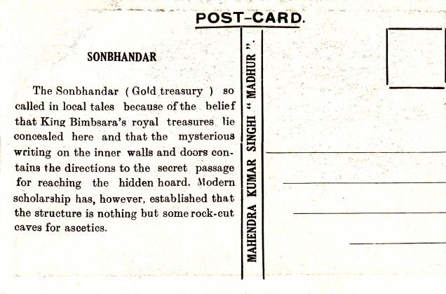 Sonbhandar cavesback