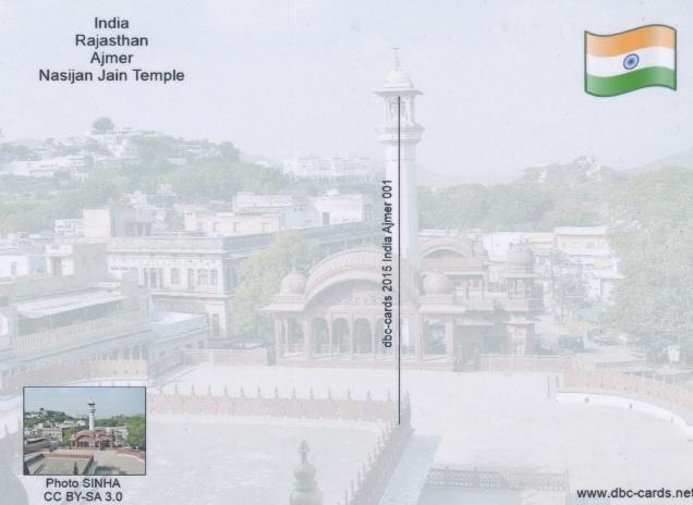 Ajmer Nasijan Jain Templeback