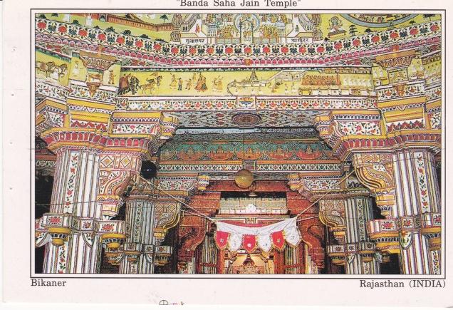 Banda Saha Jain Temple Bikaner Interior