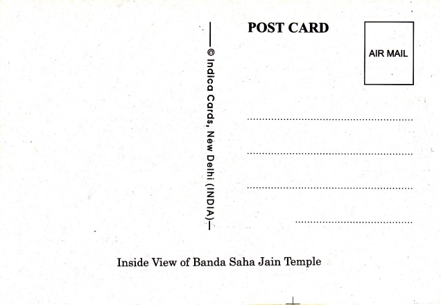 Banda Saha Jain Temple Bikaner Interiorback