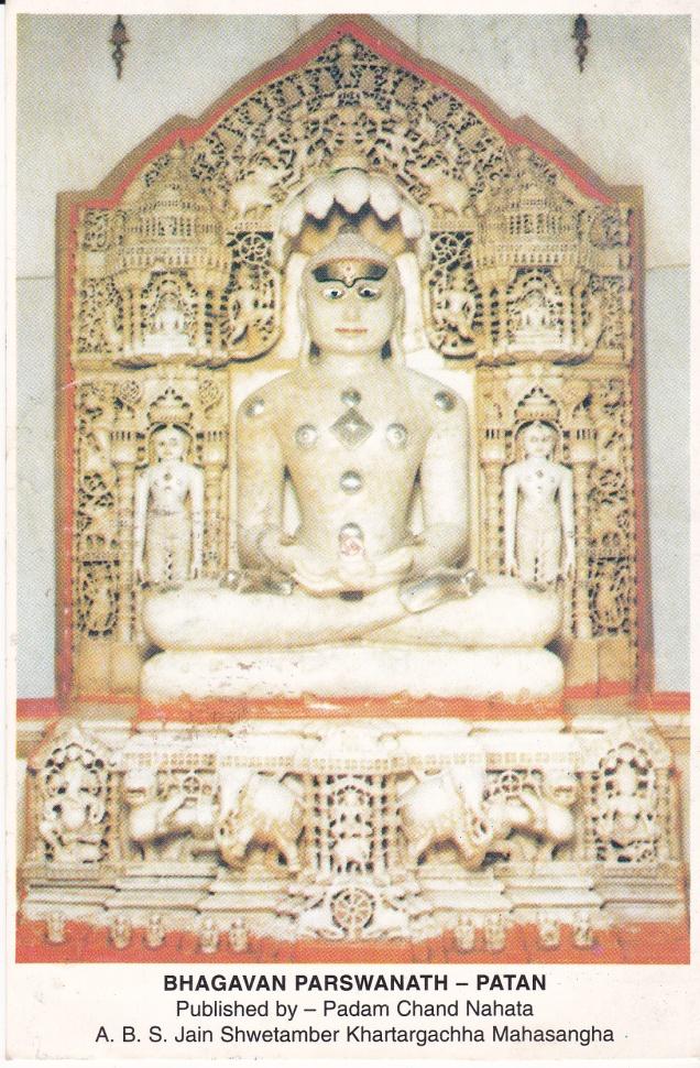 Bhagavan Parswanath Patan Paryushana