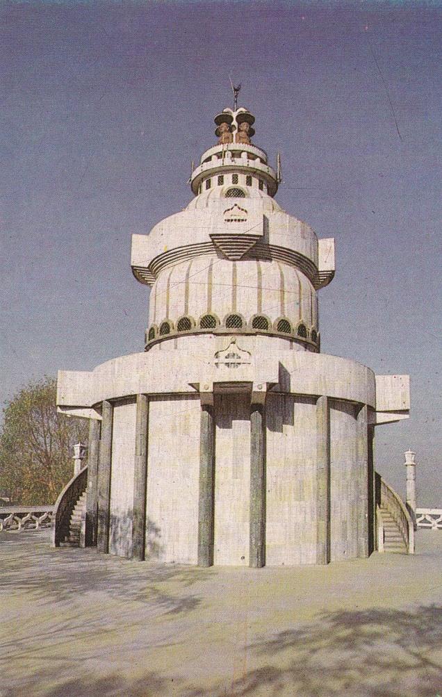 1008 Mahavir Svami Samosarn First Hill Rajgir