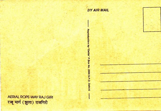 Aerial Rope-way Raj Giriback