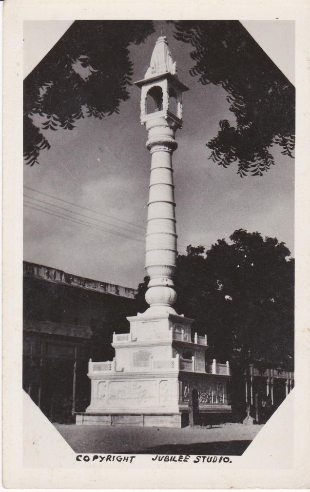 Manastambha Shri Mahaveer Ji Temple