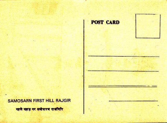Samosarn First Hill Rajgirback