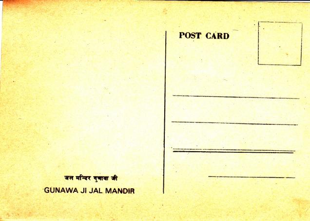 Gunawa Ji Jal Mandirback