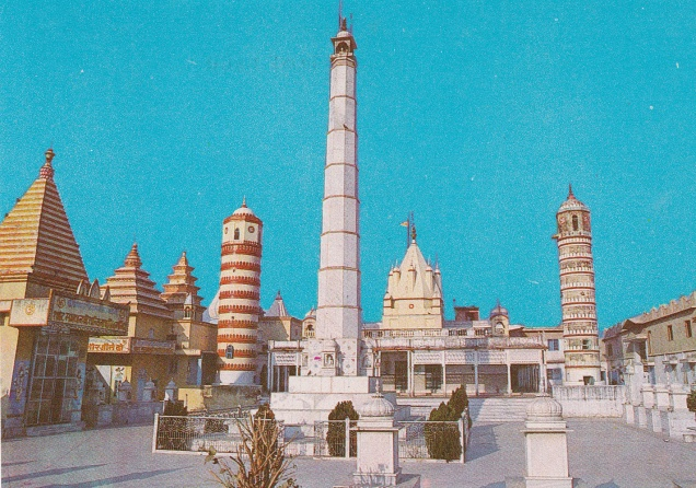 Jain Temple Champa Pur