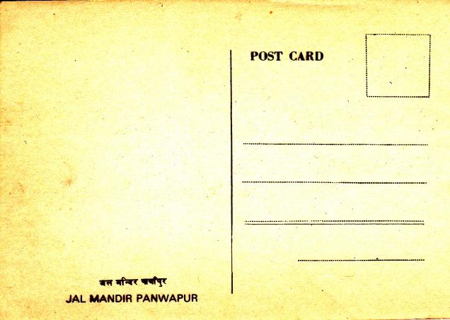 Jal Mandir Panwapurback