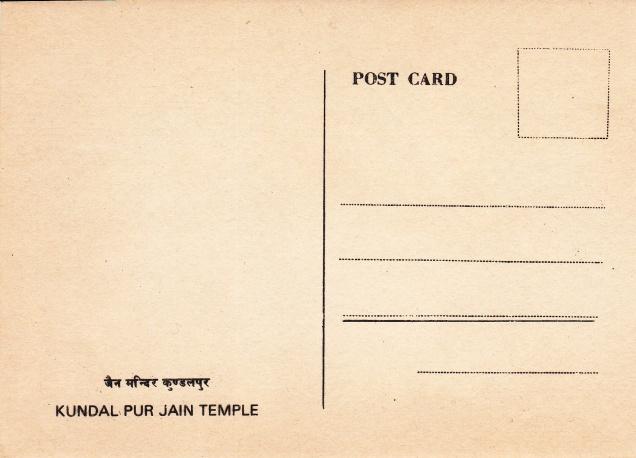 Kundal Pur Jain Templeback