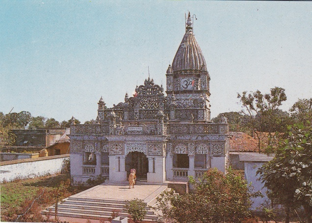 Mandargir Temple
