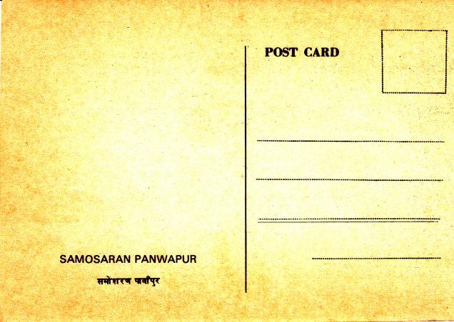 Samosaran Panwapurback