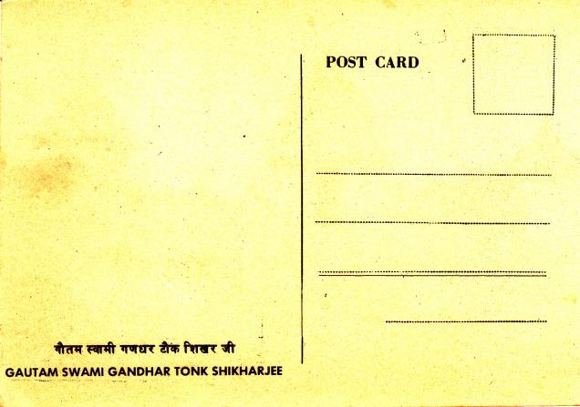Gautam Swami Gandhar Tonk Shikharjeeback