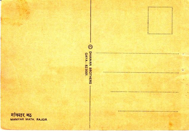 Maniyar Math Rajgirback