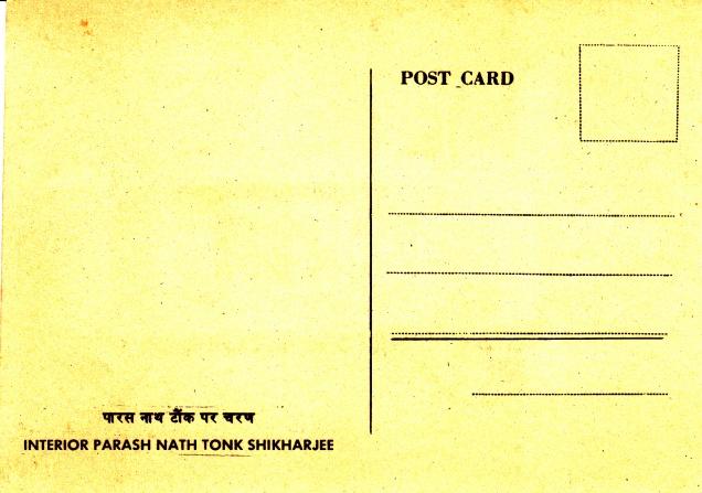 Parash Nath Tonk Interior Shikharjeeback
