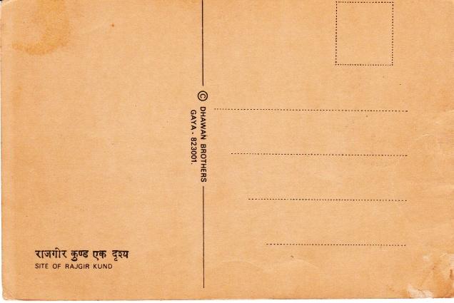 Rajgir Brahma Kundback
