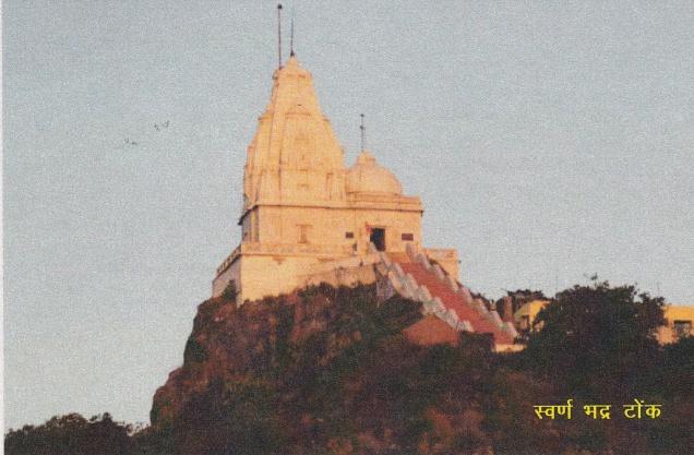 Svarna Bhadra Tonk Rajgir Shikharjee