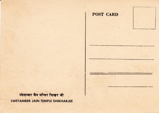 Swetamber Jain Temple Shikharjeeback