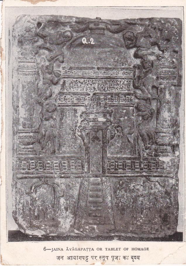 Ayagapatta or Tablet of Homage