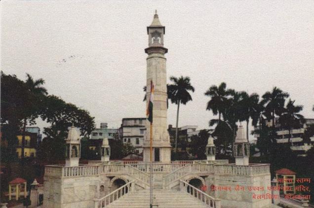 Manasa Stambha Sri Digambara Upanvana Parshvanatha Mandir Bolagachiya Kolkata