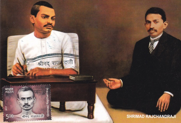 Shrimad Rajchandraji meeting Mahatma Gandhi